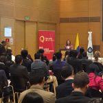 Presentación de la Secretaria General de la OISS